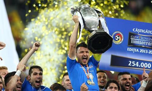 cupa romaniei semifinale subversiv