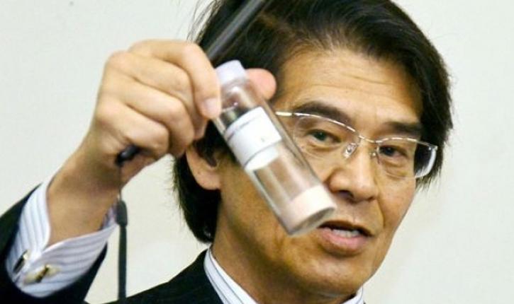 material ușor cercetători japonezi