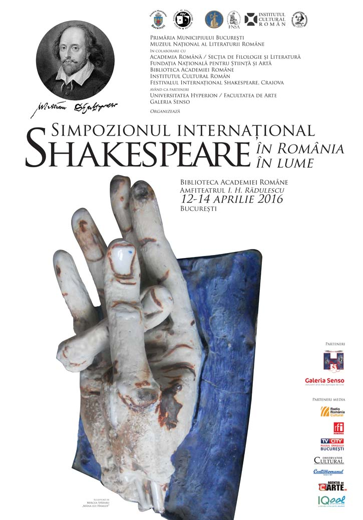 afis shakespeare romania