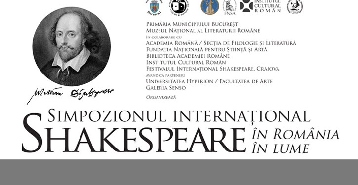 simpozionul international shakespeare