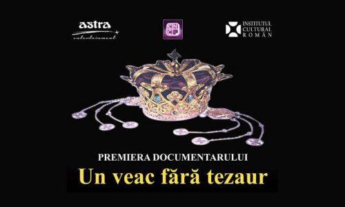 """""""Un veac fără tezaur"""" Institutul Cultural Român"""