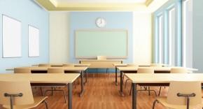 empty-classroom-l5-e1516964306371